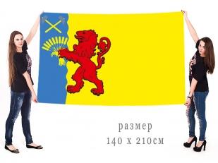 Большой флаг Новокубанского района
