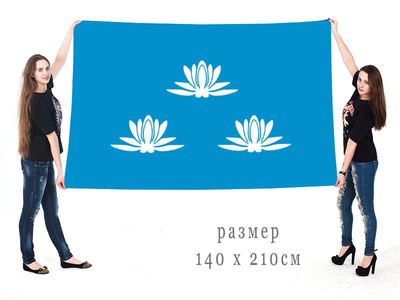 Большой флаг Новокуйбышевска
