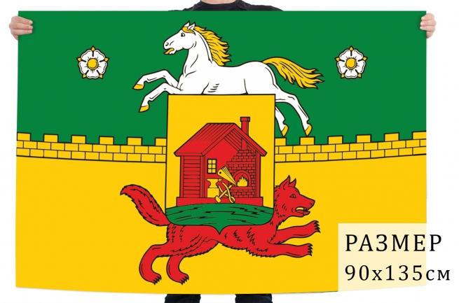 Флаг Новокузнецка | Флаги на заказ