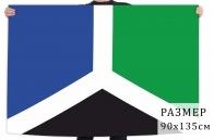 Флаг Новокузнецкого муниципального района