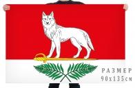 Флаг Новолядинского поссовета
