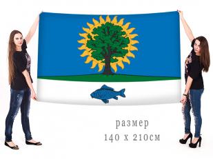 Большой флаг Новомичуринского городского поселения