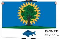 Флаг Новомичуринского городского поселения
