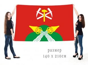 Большой флаг Новомосковска