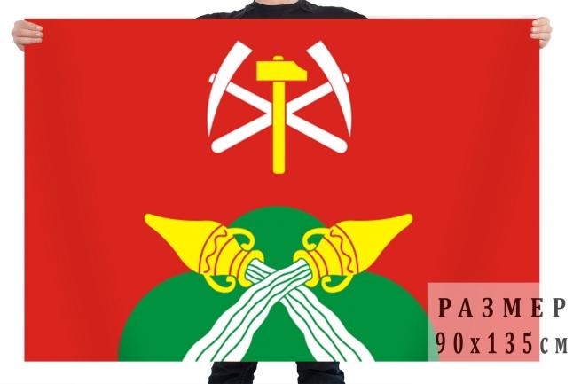 Флаг Новомосковска