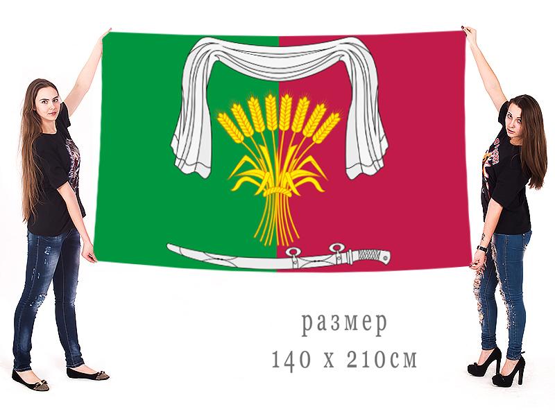 Большой флаг Новопокровского района