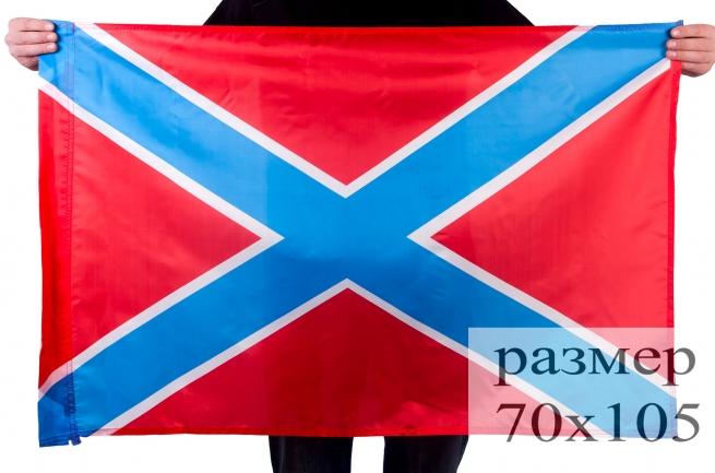 Флаг Новороссии (красный с синим)