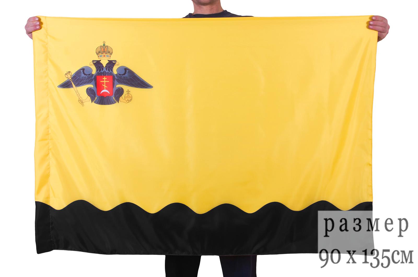 Флаг Новороссийска