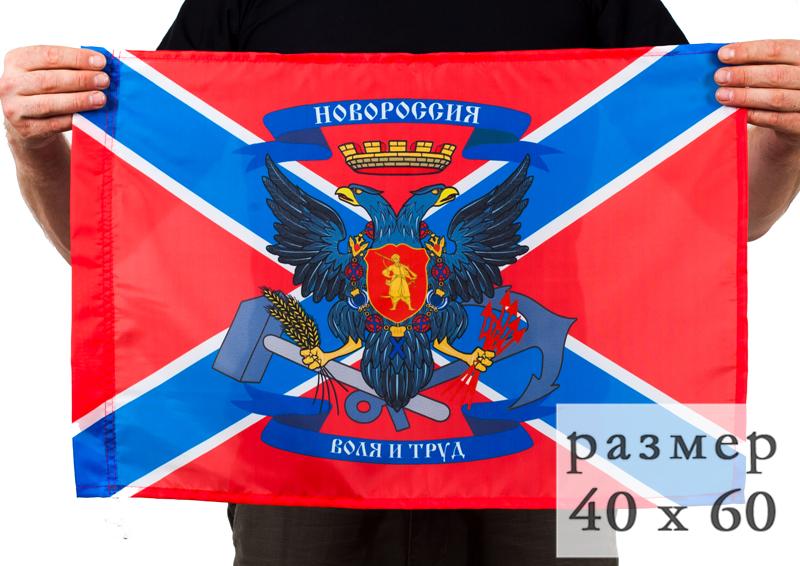 Флаг Новороссии-2014