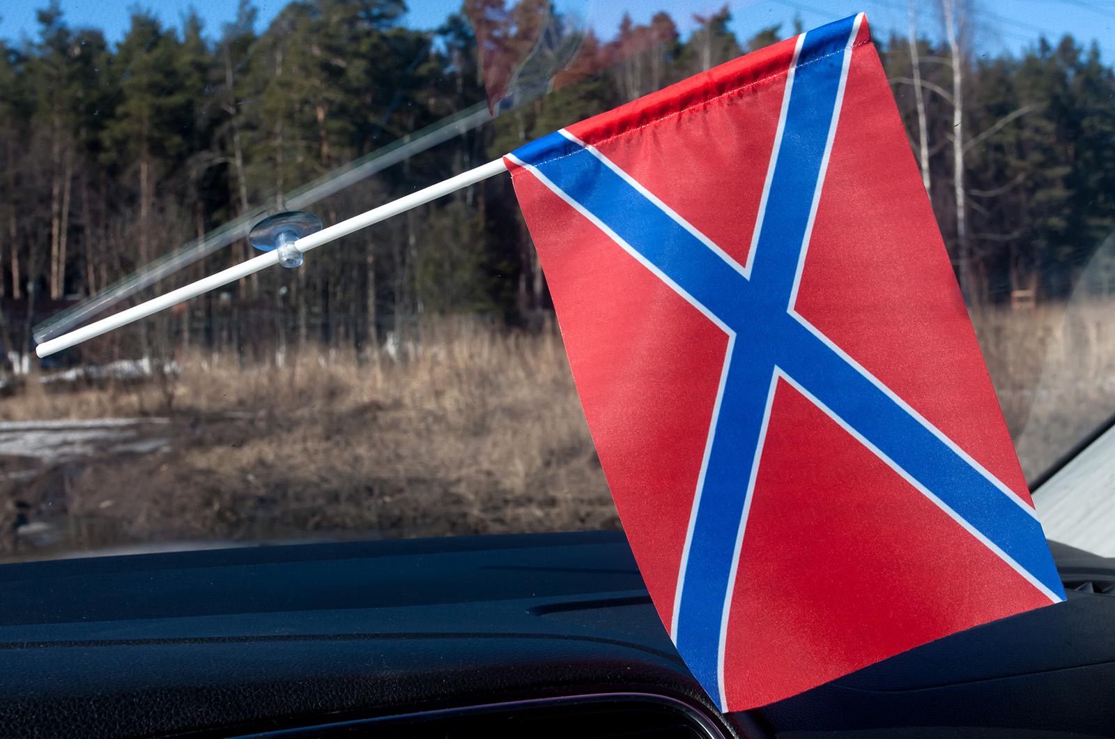 """Флаг """"Новороссия"""" в машину"""