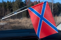 """Флаг """"Новороссия"""""""