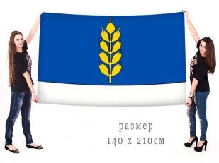 Большой флаг Новоселицкого муниципального района