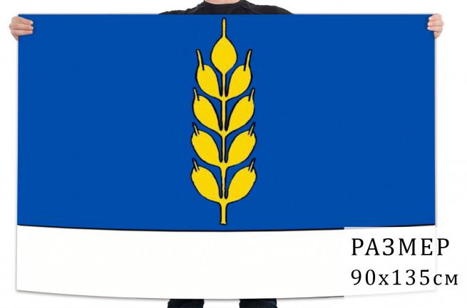 Флаг Новоселицкого муниципального района