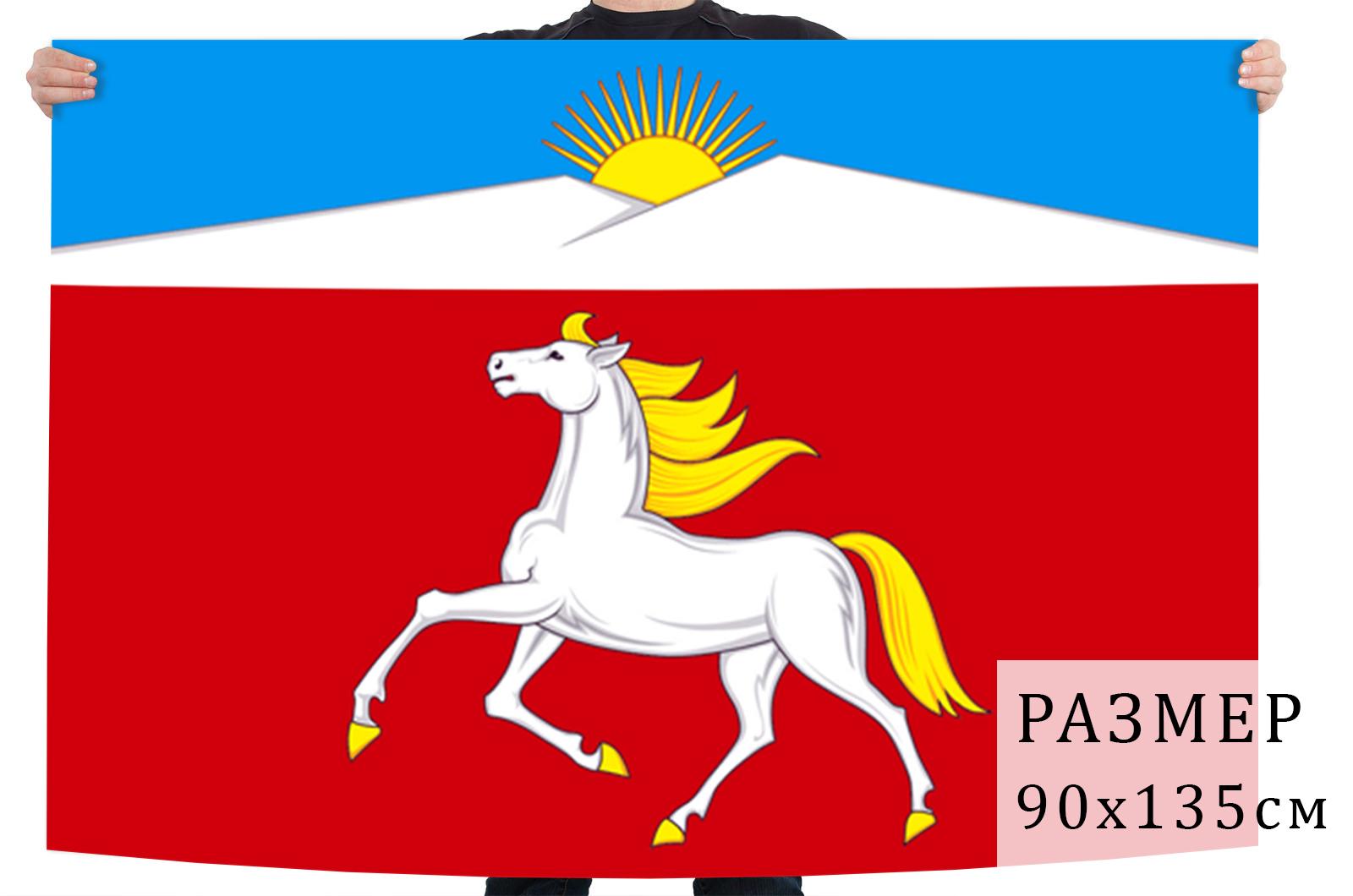 Флаг Новосёловского района