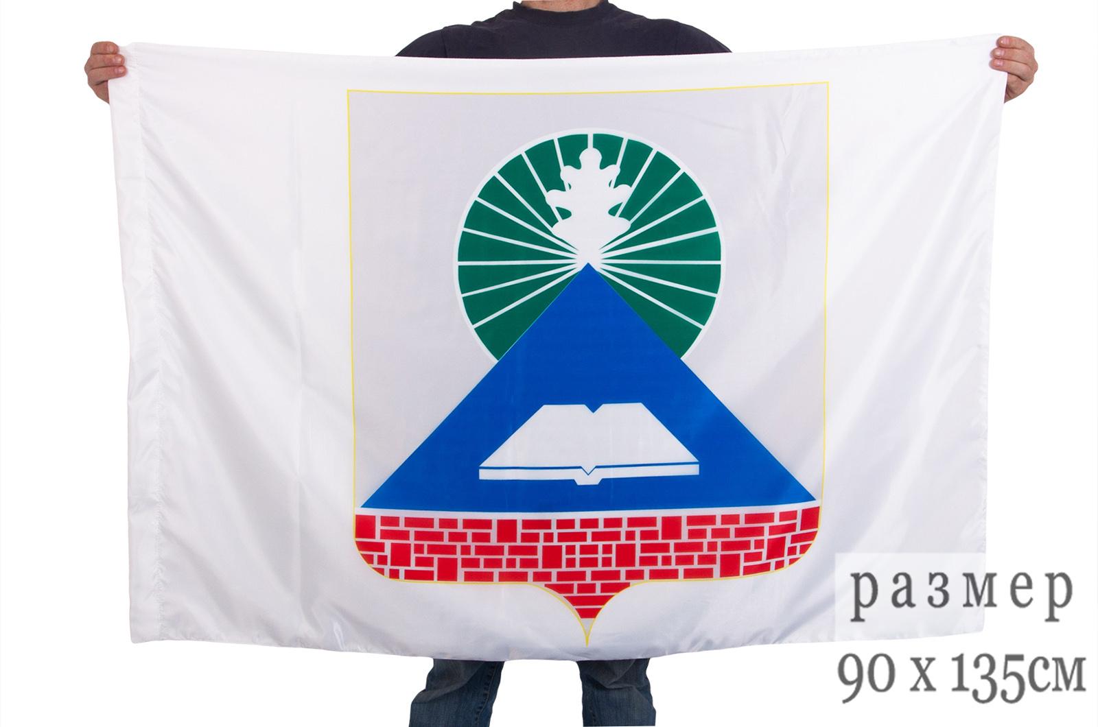 Флаг Новошахтинска