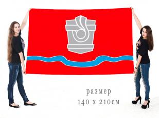 Большой флаг Новотроицка