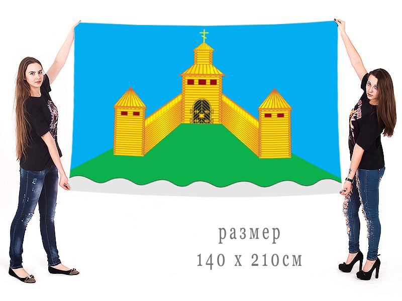 Большой флаг Новоусманского муниципального района