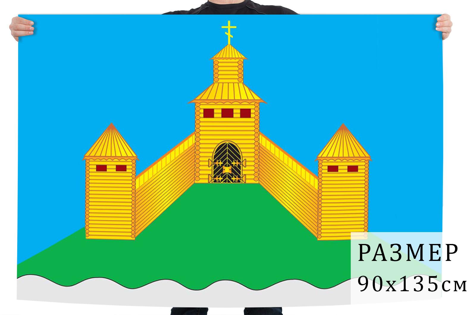 Флаг Новоусманского муниципального района