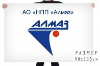 Флаг НПП Алмаз
