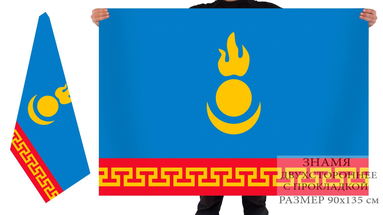 Купить флаг Нукутского района