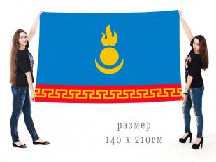 Флаг Нукутского района