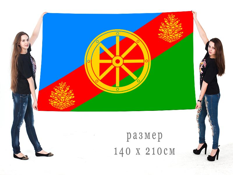 Большой флаг Няндомского района