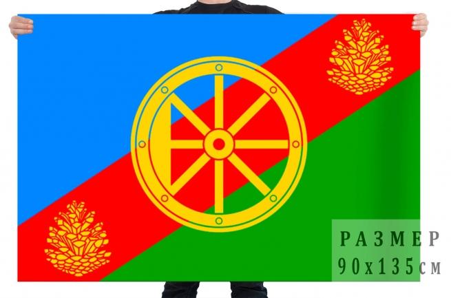Флаг Няндомского района