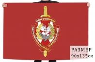 Флаг Общероссийской Общественной организации ветеранов