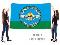 """Флаг Общественной организации """"Союз десантников Усинска"""""""