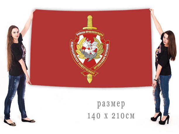Флаг Общественной организации войск правопорядка