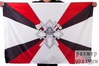 Флаг воинских частей и организаций расквартирования и обустройства войск