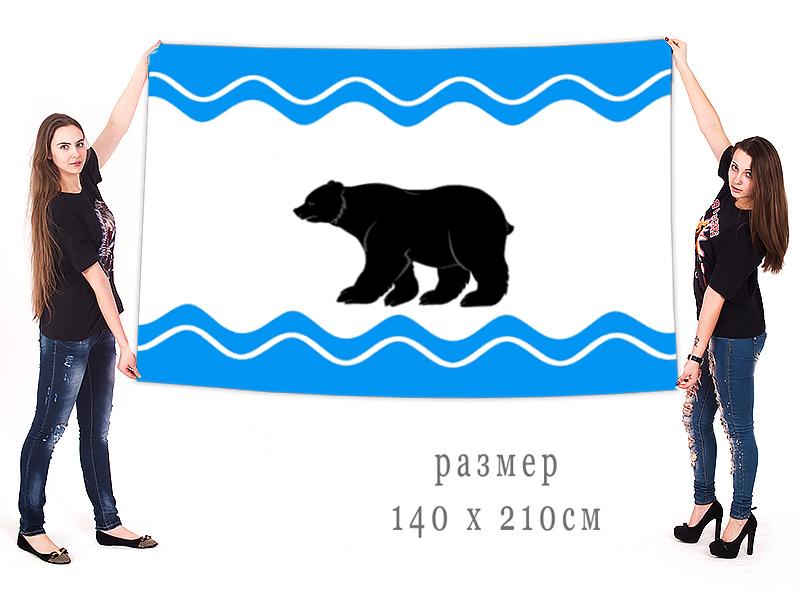 Флаг Очёрского муниципального района