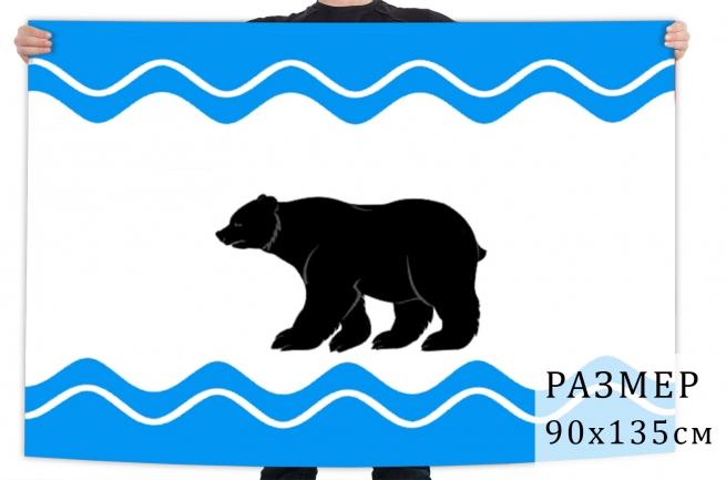 Флаг Очёрского района