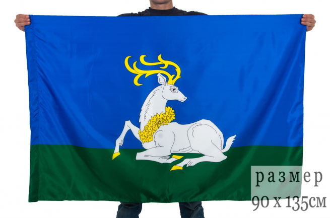 Флаг Одинцова