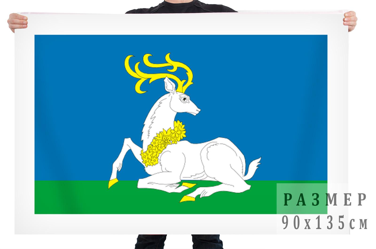 Флаг Одинцово