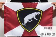 Флаг Отдельной Дивизии Оперативного Назначения «Одон» 40х60 см