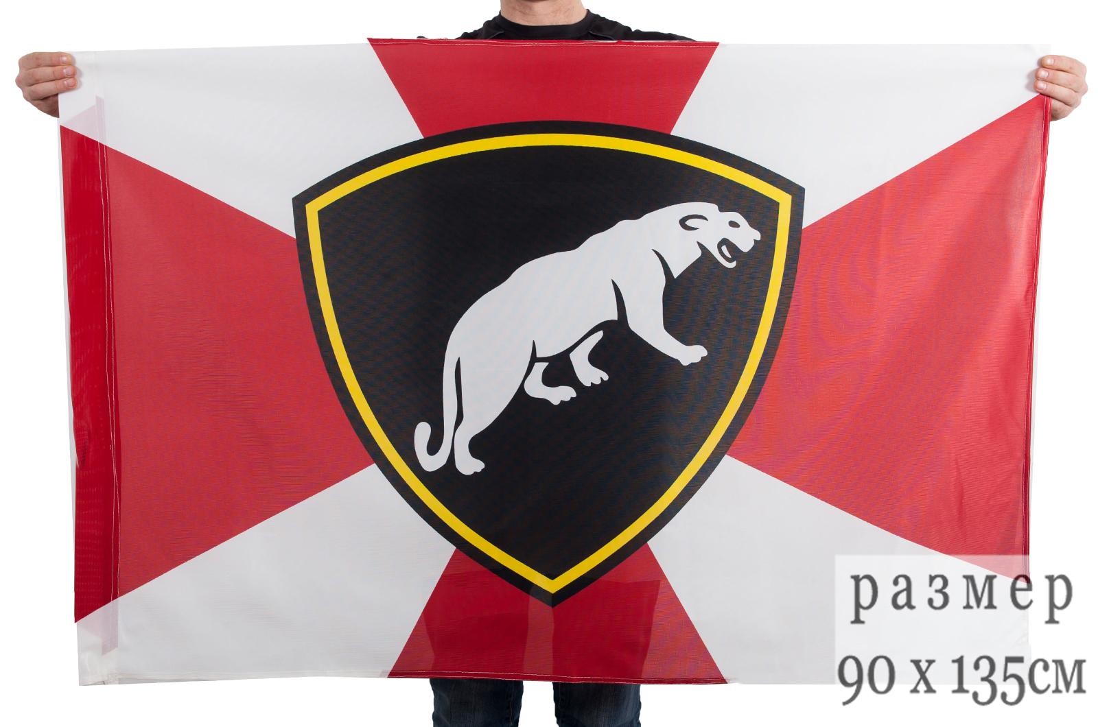 Флаг ОДОН (на сетке)