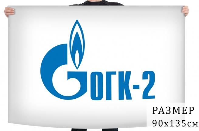 Флаг ОГК-2
