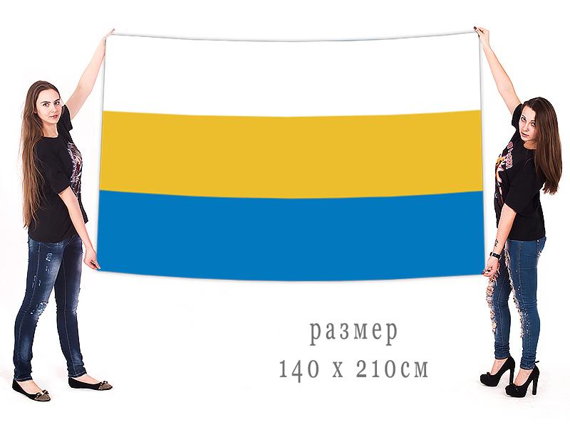 Большой флаг Оконешниковского района