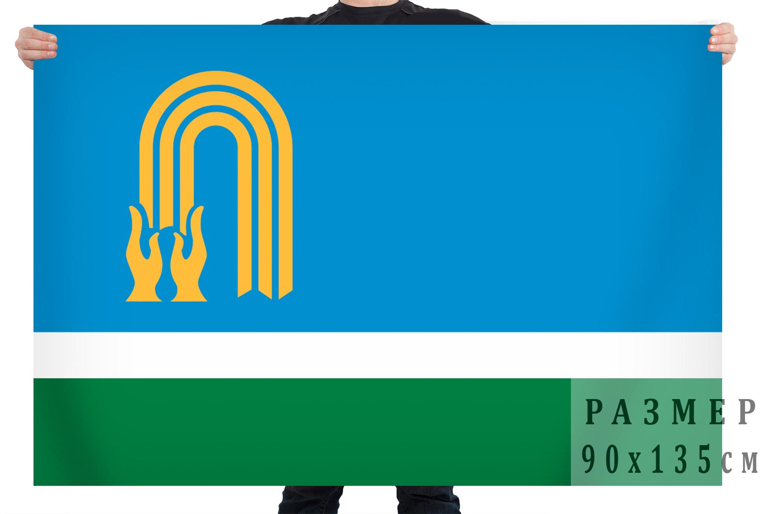 Флаг Октябрьского
