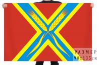 Флаг Октябрьского муниципального района