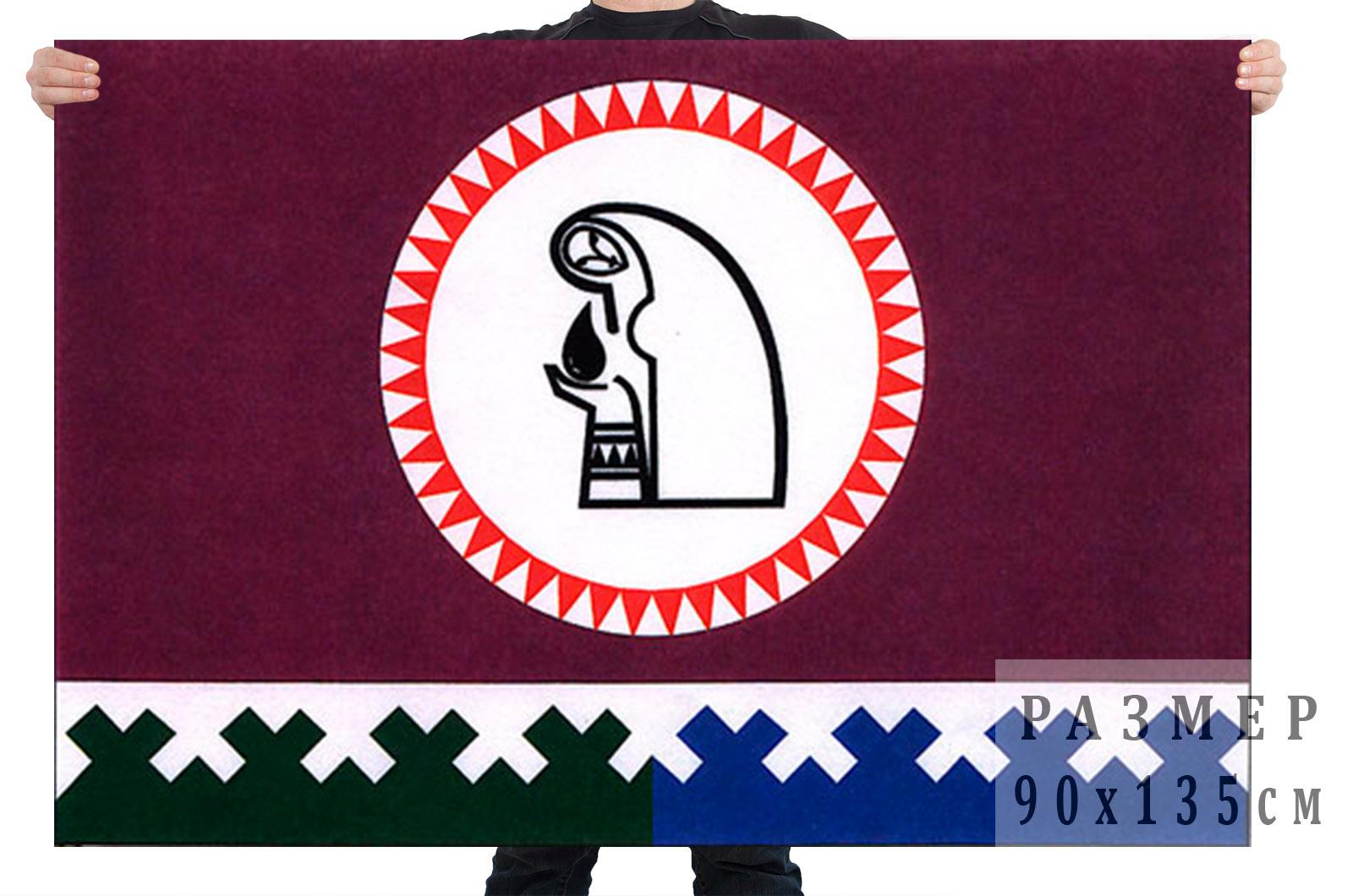 Флаг Октябрьского района (ХМАО — Югра)