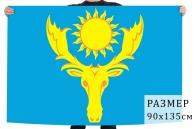 Флаг Октябрьского района Костромской области