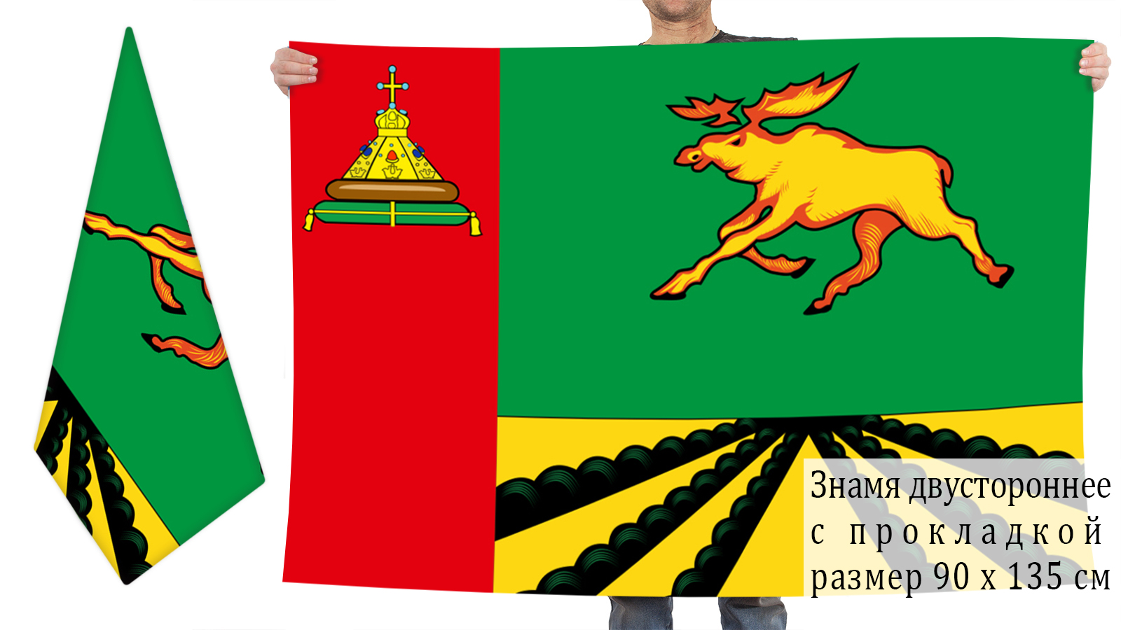 Заказать флаг Оленинского района