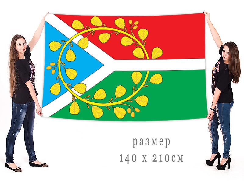 Большой флаг Ольховатского муниципального района