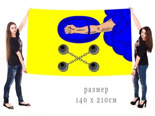 Большой флаг Олонецкого района Республики Карелия