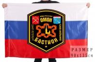 Флаг ОМОН Бастион