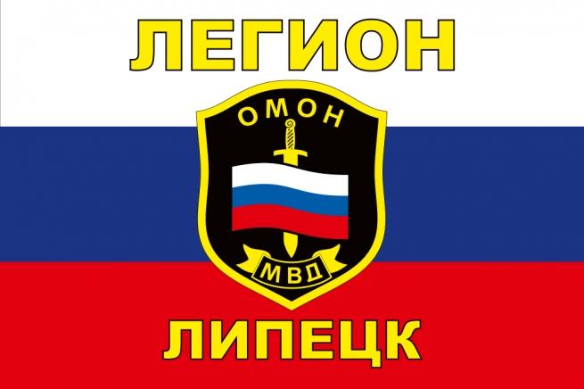 Флаг ОМОН «Легион»