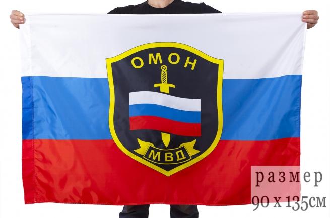 Флаг ОМОН РФ, подразделение ОМОНа