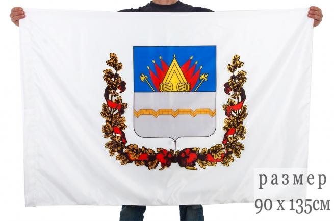 Флаг города Омск